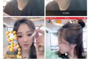 赵本山儿子被曝迷恋不良女主播,网友:太不争气了!