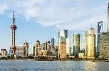 快讯!上海市市长、副市长最新工作分工公布