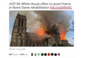 """""""西部人民还在吃草"""",反对捐款巴黎圣母院!"""