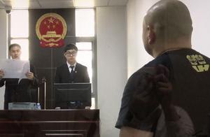 """狗咬人被判赔10万元 北京一""""老赖""""拒不执行被拘"""