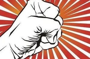【他山之石】  限产常态化!河北武安14家钢厂将轮留停产3个月
