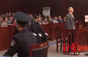 受贿、非法持有枪弹,宜宾国资公司原董事长张辉获刑12年