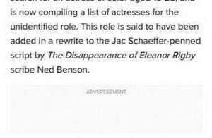 昆凌被列入黑寡妇演员参考名单,网友重点却有点偏:催周杰伦写歌