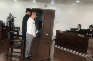 北京朝阳大悦城无照毒驾套牌车撞交警案宣判 驾驶人获刑4年9个月