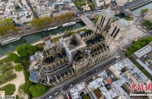 巴黎圣母院大火后巴黎再现大规模示威 并伴随暴力冲突