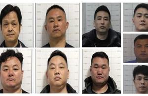 黄山区征集这个犯罪团伙违法犯罪线索!附9个犯罪嫌疑人照片!