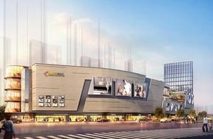 金融街·融悦中心启幕 打造西长安街打综合体