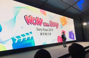 索尼中国董事长高桥洋:不会放弃手机业务,但业务复兴还要几年