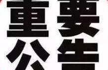 【开庭公告】侵害商标权及不正当竞争纠纷
