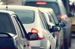 开车想要远离车祸、这几个开车技巧你必须掌握