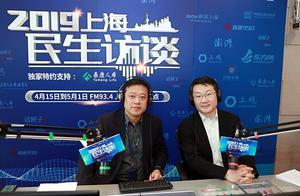 """上海医保局:药价降质不降,大数据严管医保""""救命钱"""""""