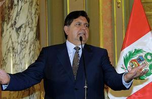 自杀身亡的秘鲁前总统遗书公开:除了小聪明和失望,永远不会找到任何东西