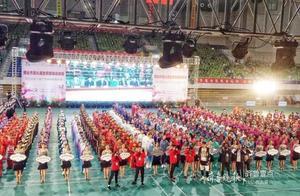 烟台市第九届全民健身运动会启幕,22个项目贯穿全年