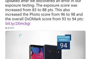 LG V40 ThinQ DxOMark得分出错:官方紧急修正