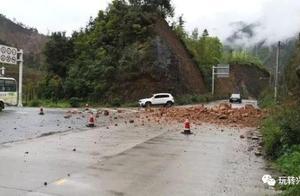 突发!桂林这个热门景区路段存在极大安全隐患!请互相转告!