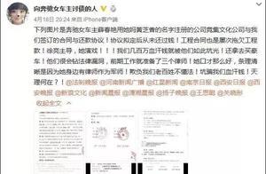 """欠债575万?奔驰维权女车主反被""""维权""""?!警方回应"""