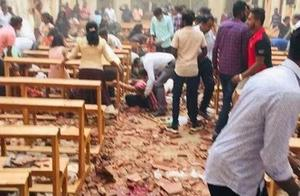 第8起爆炸刚刚发生!斯里兰卡多处爆炸,现场惨烈!187死499伤!有中国公民受伤