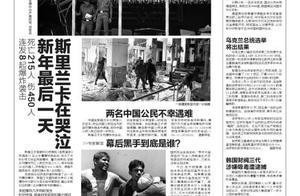 韩国财阀三代涉嫌吸毒遭逮捕