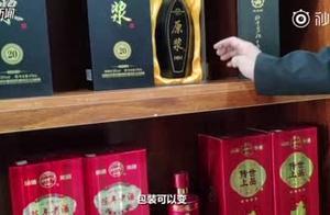 山西汾酒市场乱象:三无散酒灌装成集团酒