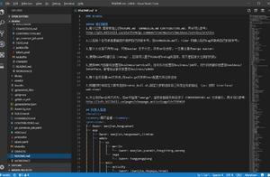 疑似B站后台源代码泄露 GitHub平台已删除