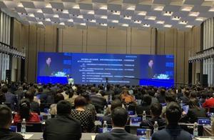 2019文化金融法治(西安)高峰论坛成功举行