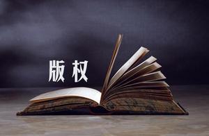 上海约谈东方IC等5家图片类企业 下架5万张图片