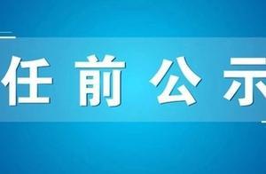 湖北省科协党组书记 湖北省人民政府的政府领导