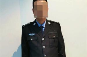 """萧山男子冒充""""公安部领导"""",面对真警察,他还热情递上自己的假名片……"""