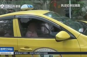 """南京交警盯准景区周边,严查出租车,果然还有车辆""""顶风作案"""""""