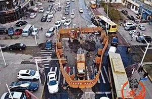 哈尔滨一管线泄漏责任单位已经确认 渗漏点还未找到