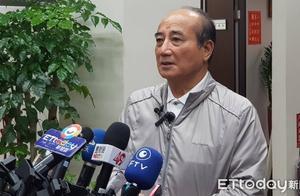 王金平四点回应韩国瑜:不计毁誉为台湾奋斗到底