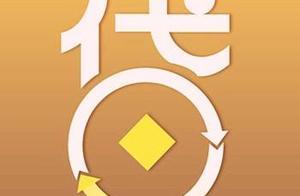1-3月威海小额贷款 民间资本公司累计贷(投)20亿元