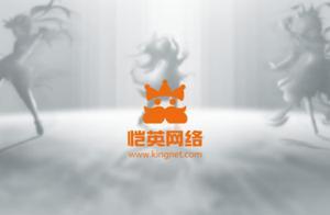 因涉嫌个人经济犯罪 恺英网络副总经理冯显超接受公安机关调查