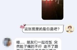 网传四人校园内将一女生抱上车 学校:温情的误会