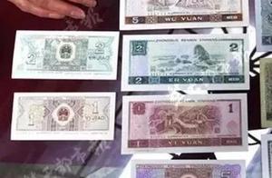 最后7天!这些人民币将停止流通!@哈密人,快看看你家有没有?
