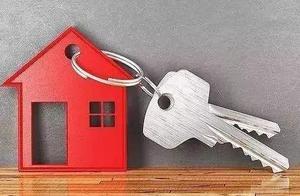 违规转租、骗购、交易……保障性住房的这些法律问题如何破?