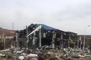 内蒙古乌兰察布一化工企业发生爆燃 已致3死5伤