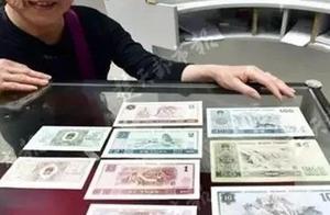 @赣州人,这些人民币已停止流通!4月30日前赶紧去兑换!