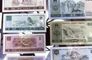 【注意】还有7天,第四套人民币将停止流通!