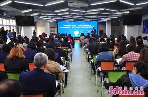 中国知识产权发展联盟唯一一个海洋产业知识产权专委会落户崂山
