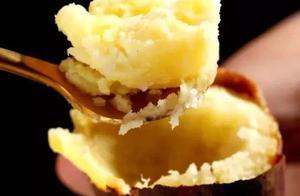 """红薯界的""""哈根达斯"""",香甜如板栗,粉嫩如蛋黄!益气健脾的完美代餐"""