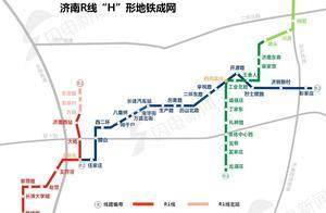 济南地铁3号线完成70%!今年有望开工2条地铁线,最快2020年R线成网运行