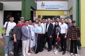 新加坡研学DAY3 78岁高龄,三尺讲台,4小时分享