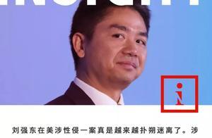 梳理刘强东案件至今为止的所有证据,说说明大女生为何处于劣势