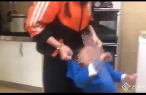 昆明一幼托机构女老师被指虐童 官方:停业整顿