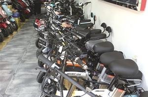 新国标实施,超标电动自行车还能上路吗?