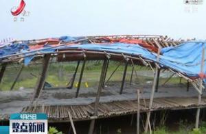 强降雨突袭 上饶:大棚垮塌 农户损失严重