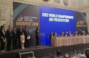 国际乒联22日宣布:世乒赛落户成都