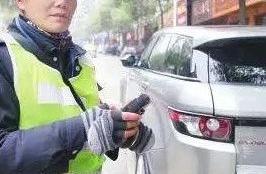 """邯郸""""爱泊车""""管理员因乱收费被市公安部门处罚!"""