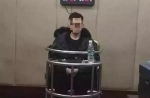 湖南衡阳警方破获一起ICO诈骗案,21人团伙骗取超3亿元